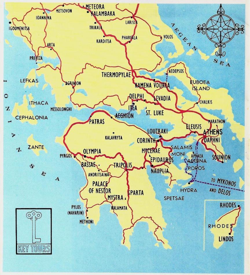 Divani Biggie Best Catalogo.The George And Mila Show Travel Journals Greece